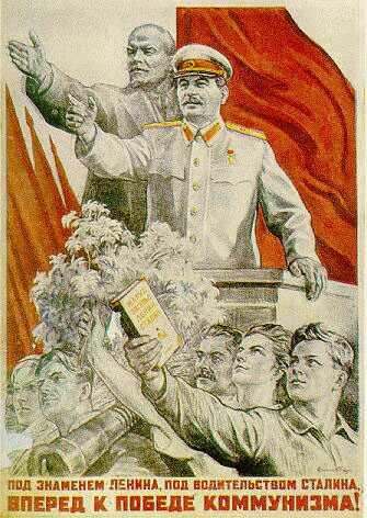 http://cccp.narod.ru/graph/foto/plakat/lenin_stal2.jpg