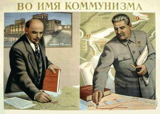http://cccp.narod.ru/graph/foto/plakat/lenin_stal3.jpg