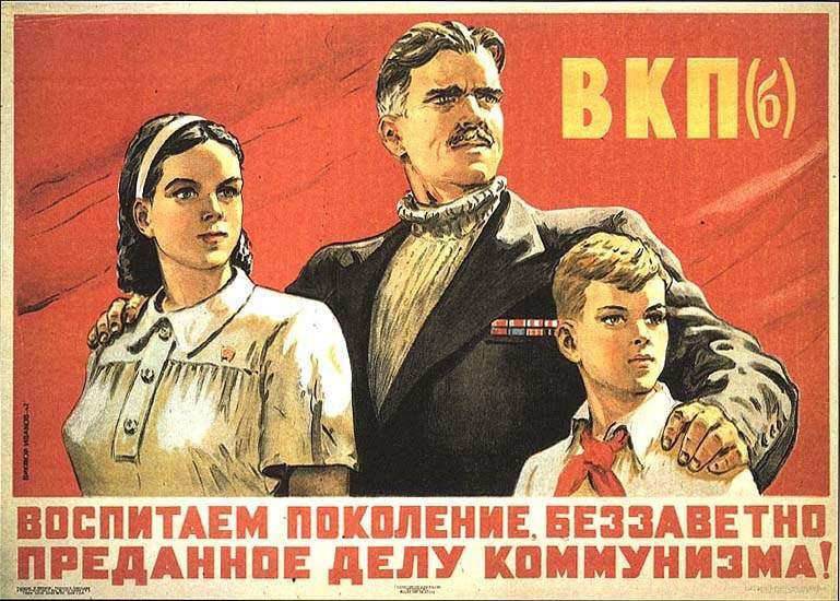 Тайные силы истории - RUSSKY