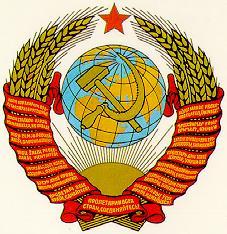 Союз советских социалистических