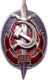 http://cccp.narod.ru/graph/znak/nkvd_znak1.jpg